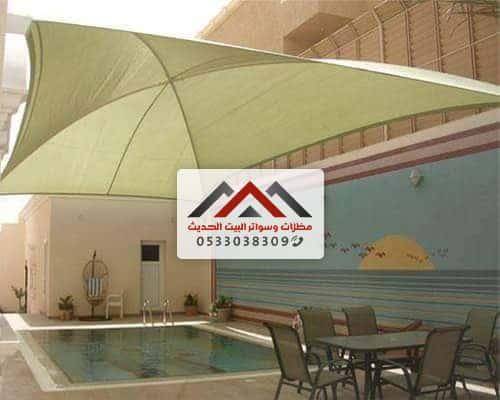 تركيب مظلة تغطية المسبح بالشرقية