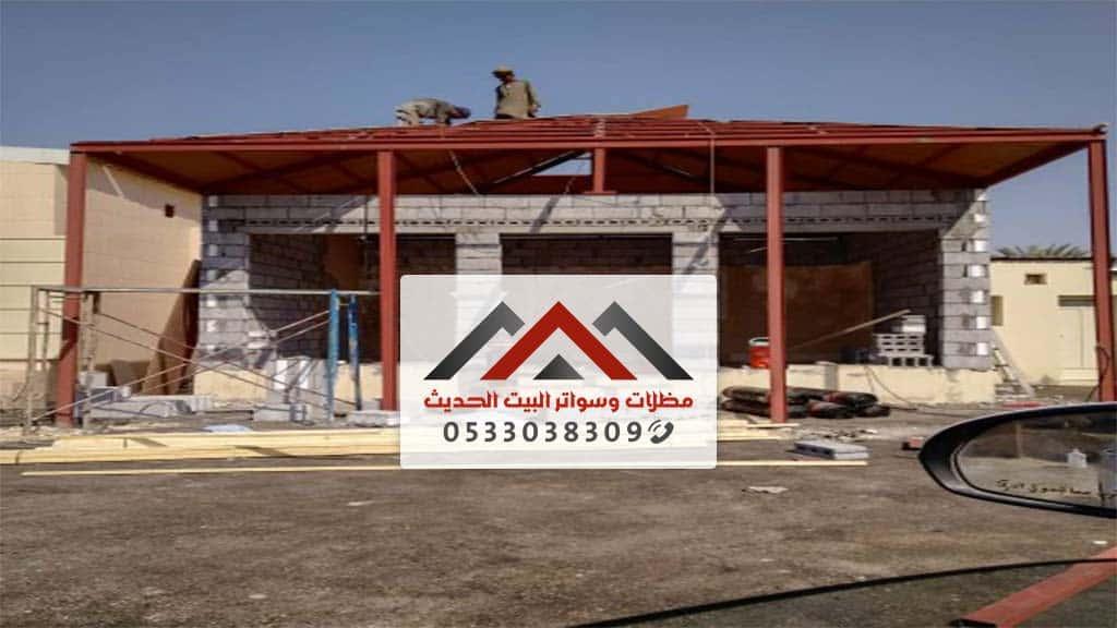 مقاول بناء ملاحق بالدمام